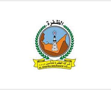 Al Dhafra Insurance Co PJSC